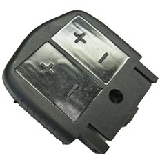 Valken V-Max Paintball Loader Battery Door - Part P0010